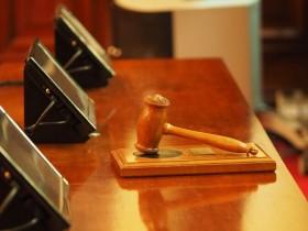 Sudijsko kršenje zakona
