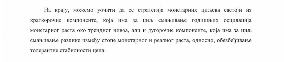 Guverner Narodne Banke Srbije Jorgovanka Tabaković plagirala svoj doktorat – pogledajte dokaze